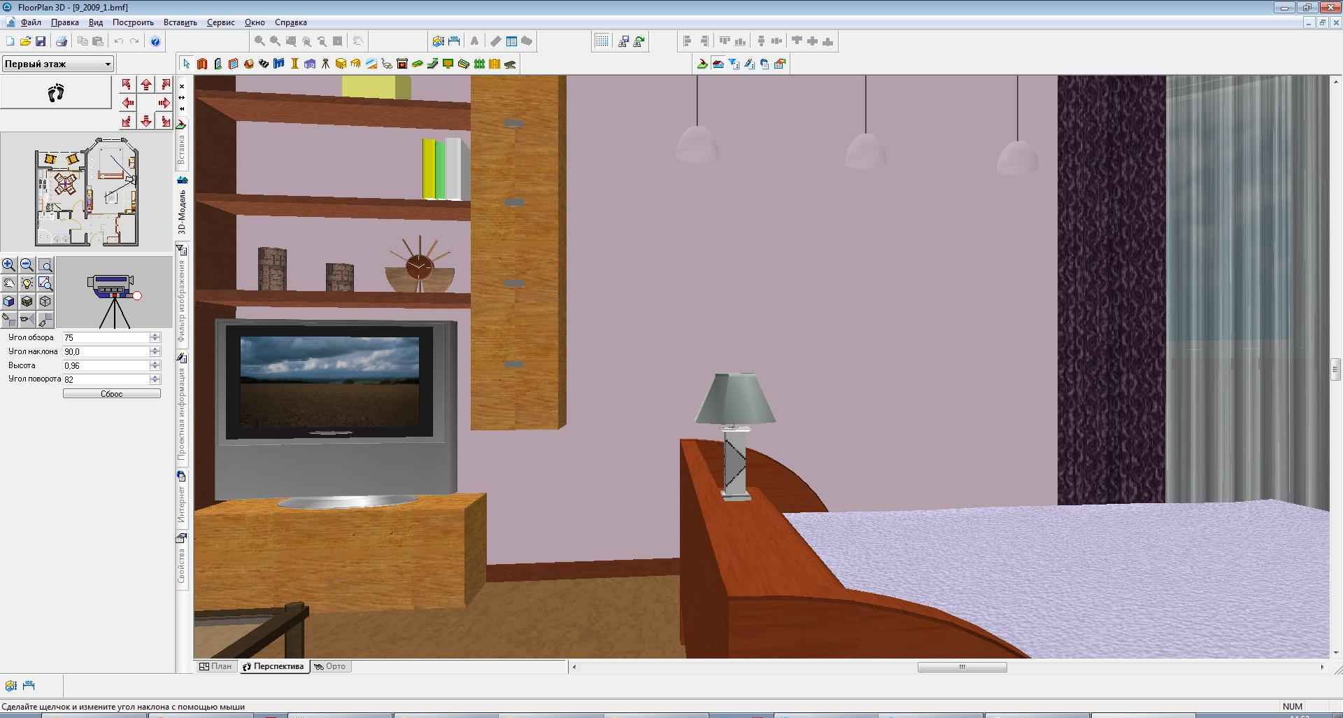Floorplan3d dizainer interjerov versija 10.2017 pc